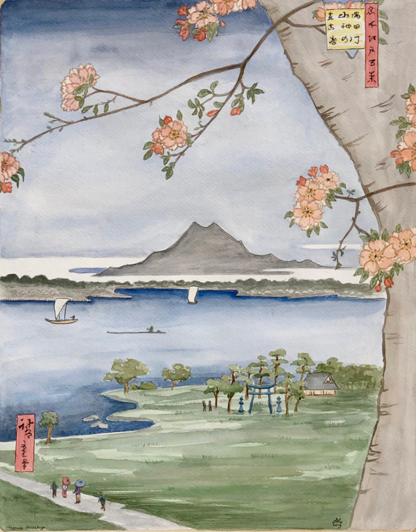 Aquarel van een van de 'One Hundred Famous Views of Edo' van Hiroshige